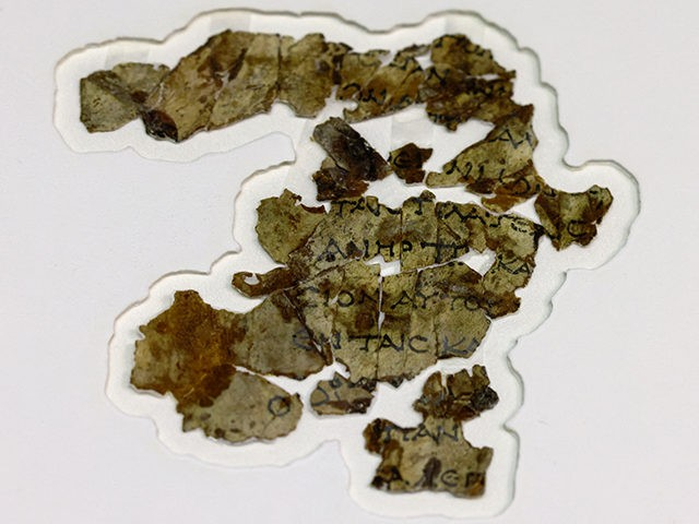 New Set of Dead Sea Scrolls Recovered, First Biblical Artifacts Found in 60 Years